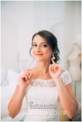 Adeline Wedding MakeUp Earing